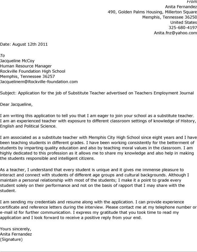 substitute teacher resume 2