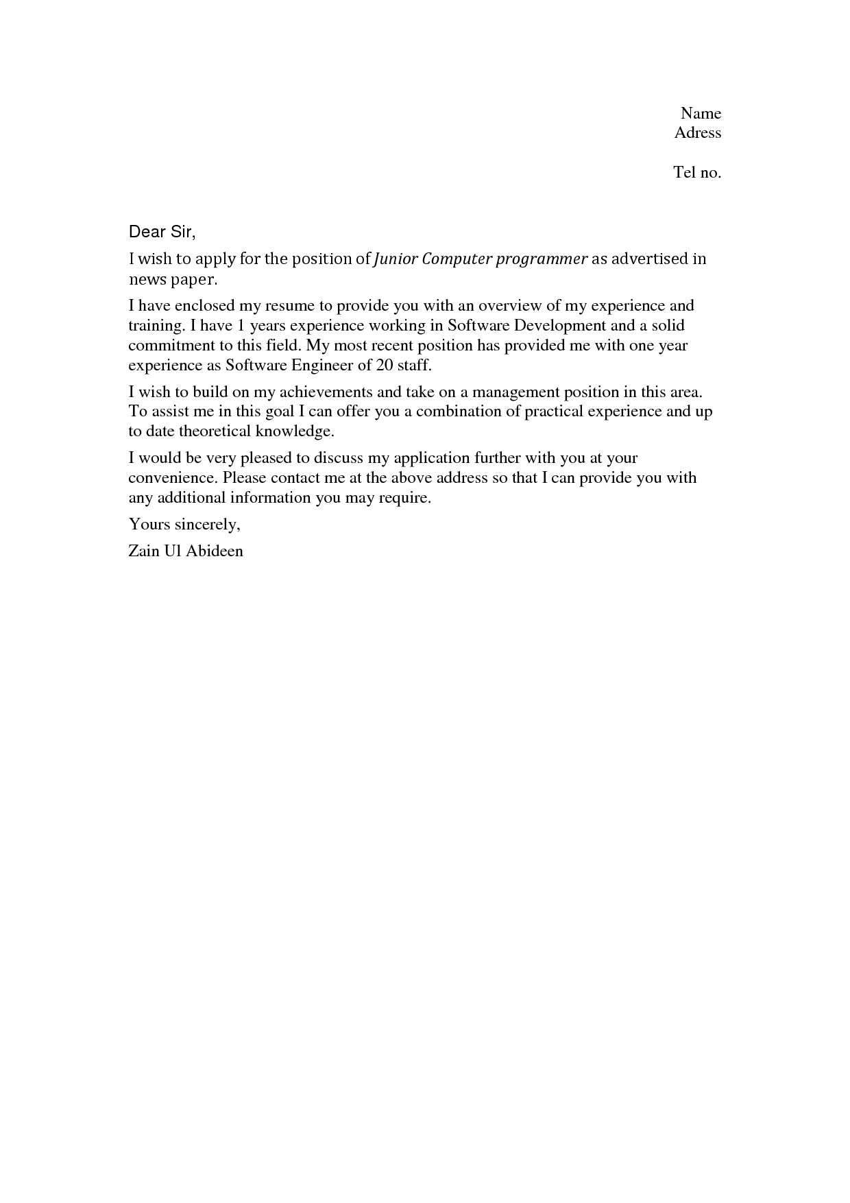 sample cover letter no experience