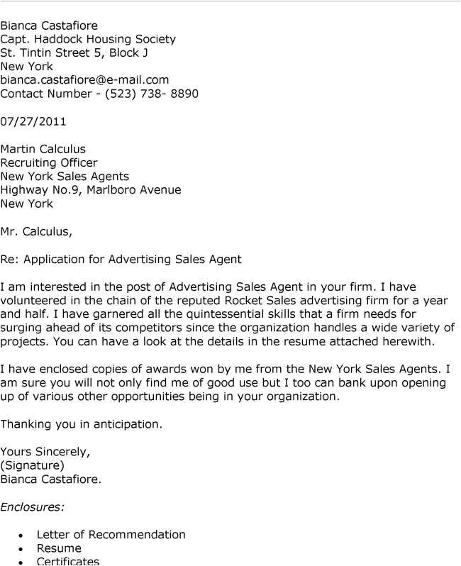 cover letter for advertising agency sample