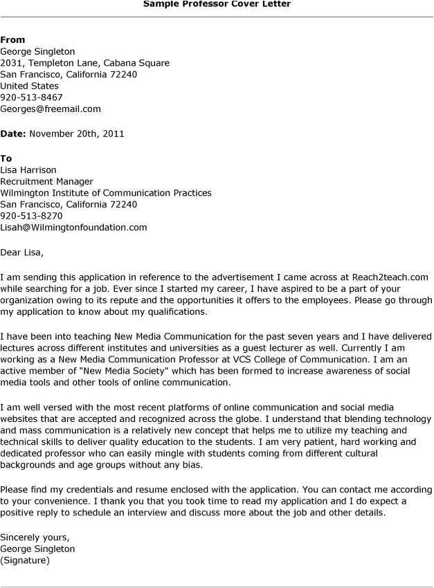 cover letter for assistant professor position