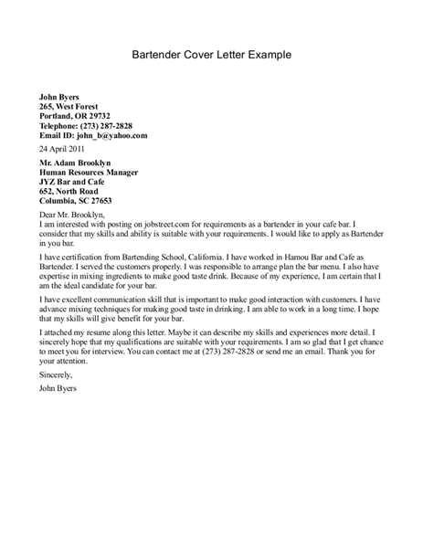 bartending cover letter