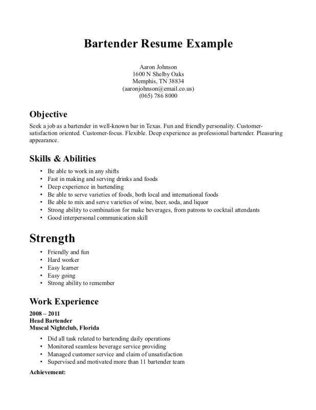 bartending resume no experience