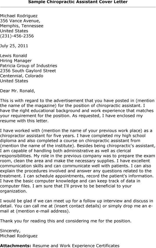 Cover Letter for Chiropractic Receptionist What is and How to Make Cover Letter for Chiropractic