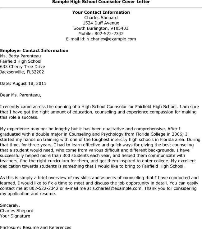 sample cover letter for school counseling job