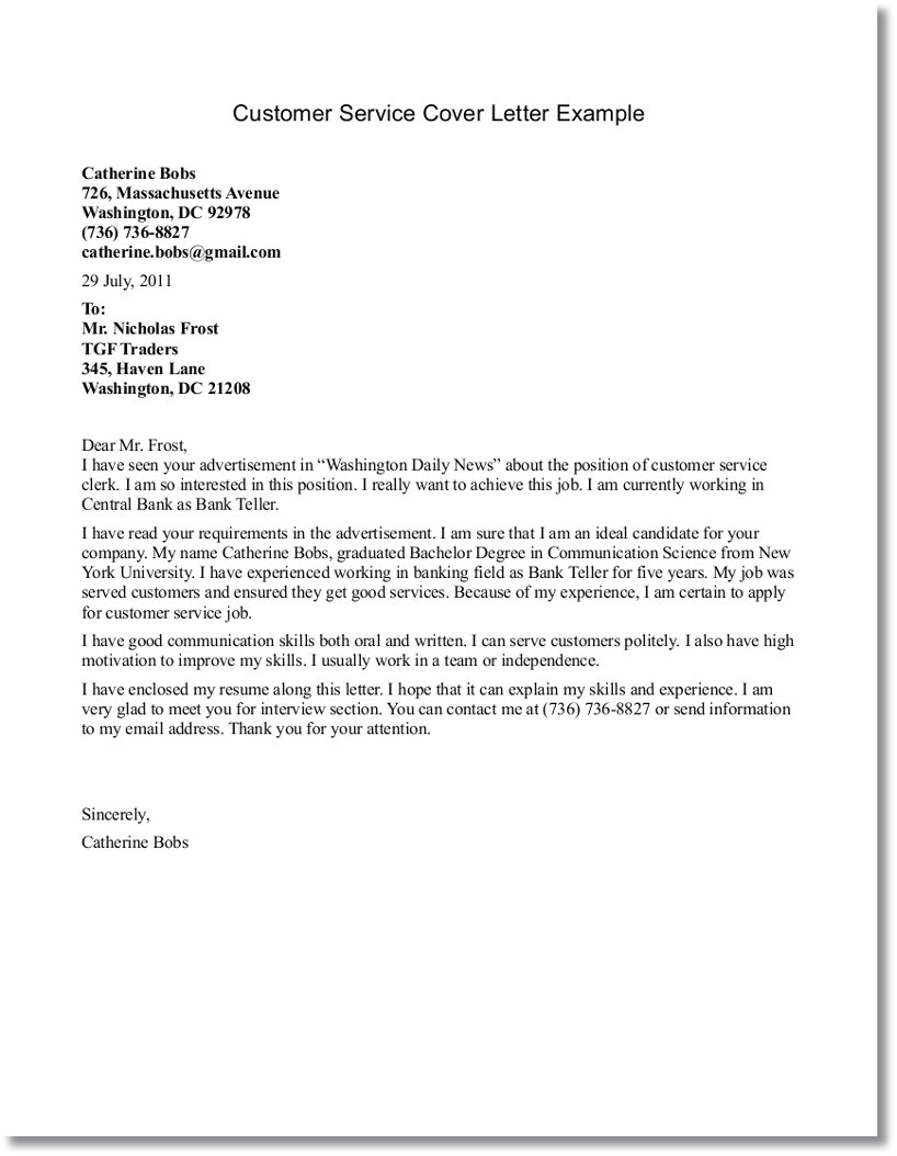 Cover Letter for Customer Service Position with No Experience Bank Teller Cover Letter Template No Experience Lawwustl