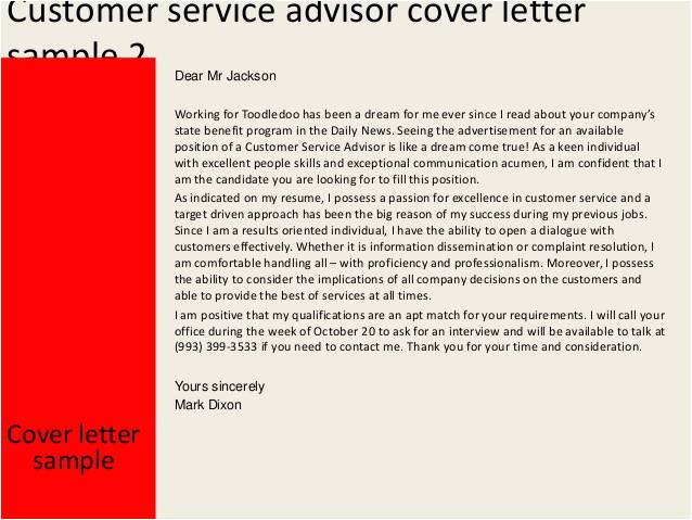 customer service advisor cover letter