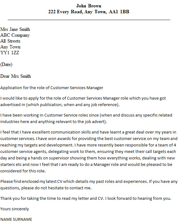 customer services manager cover letter example