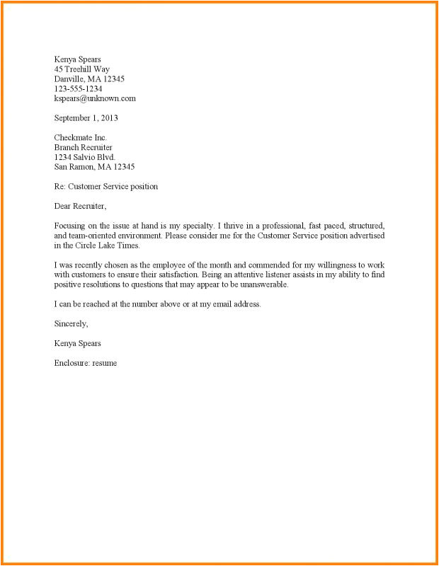sample cover letter for customer service job