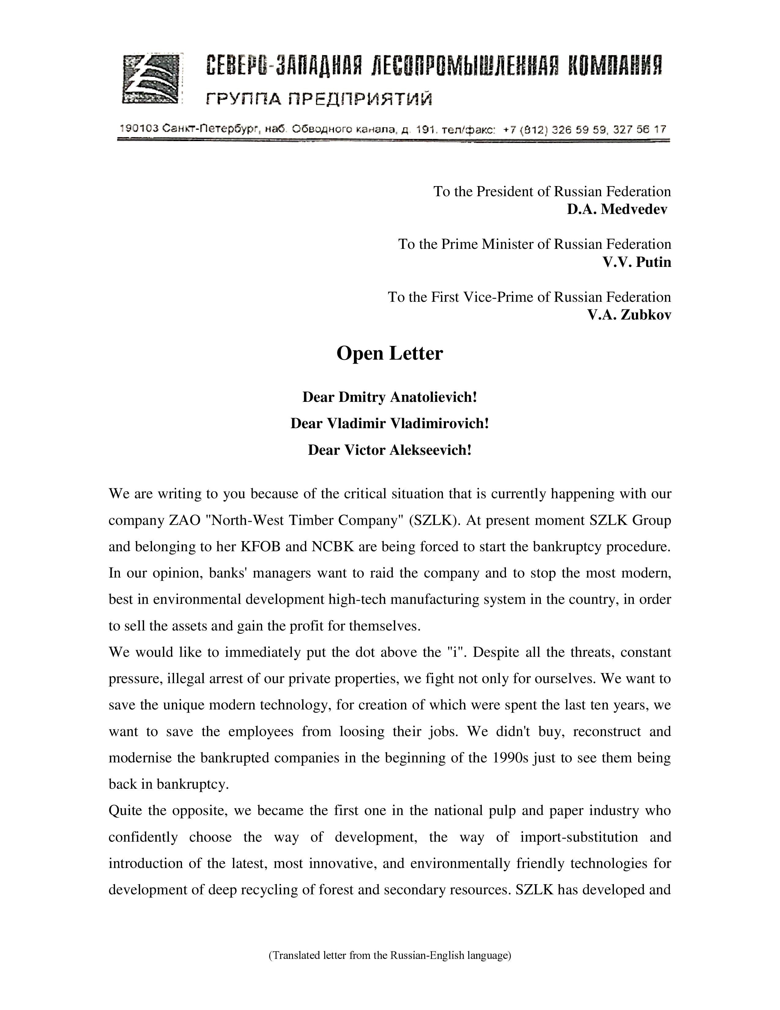 domestic violence advocate cover letter