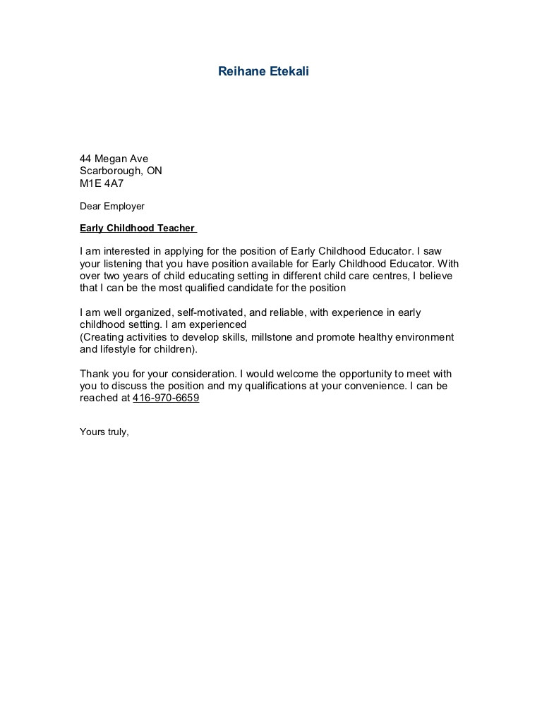 early childhood education letter of intent example