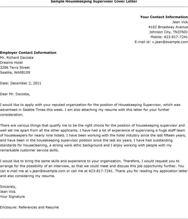 email resume cover letter sample
