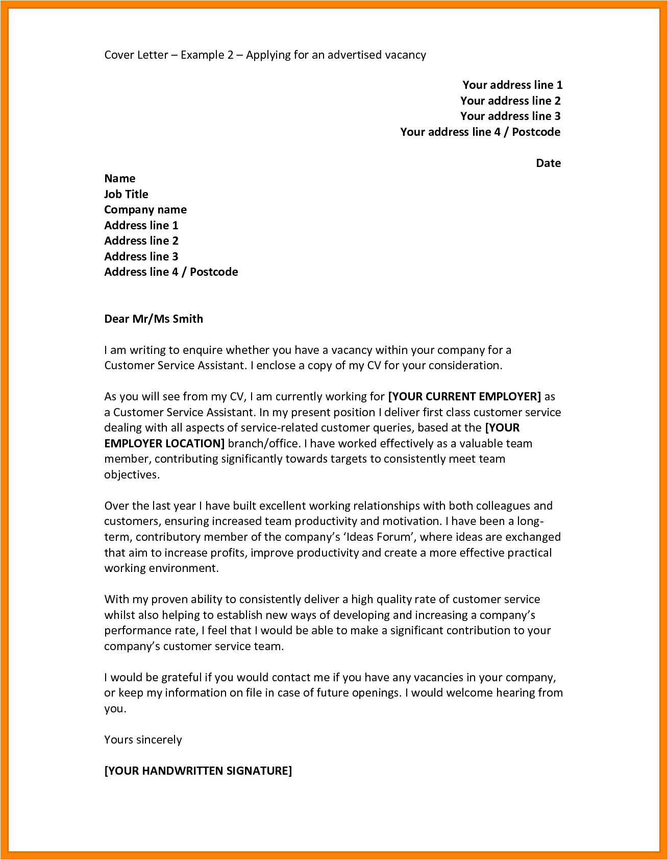 letter enquiring about job vacancy