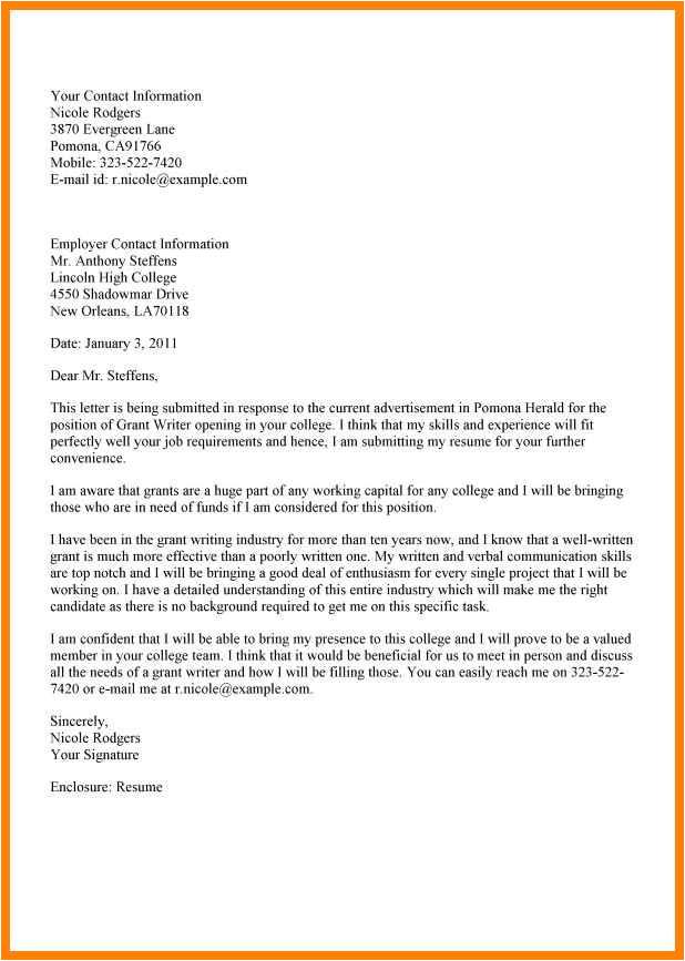 grant writer cover letter samples