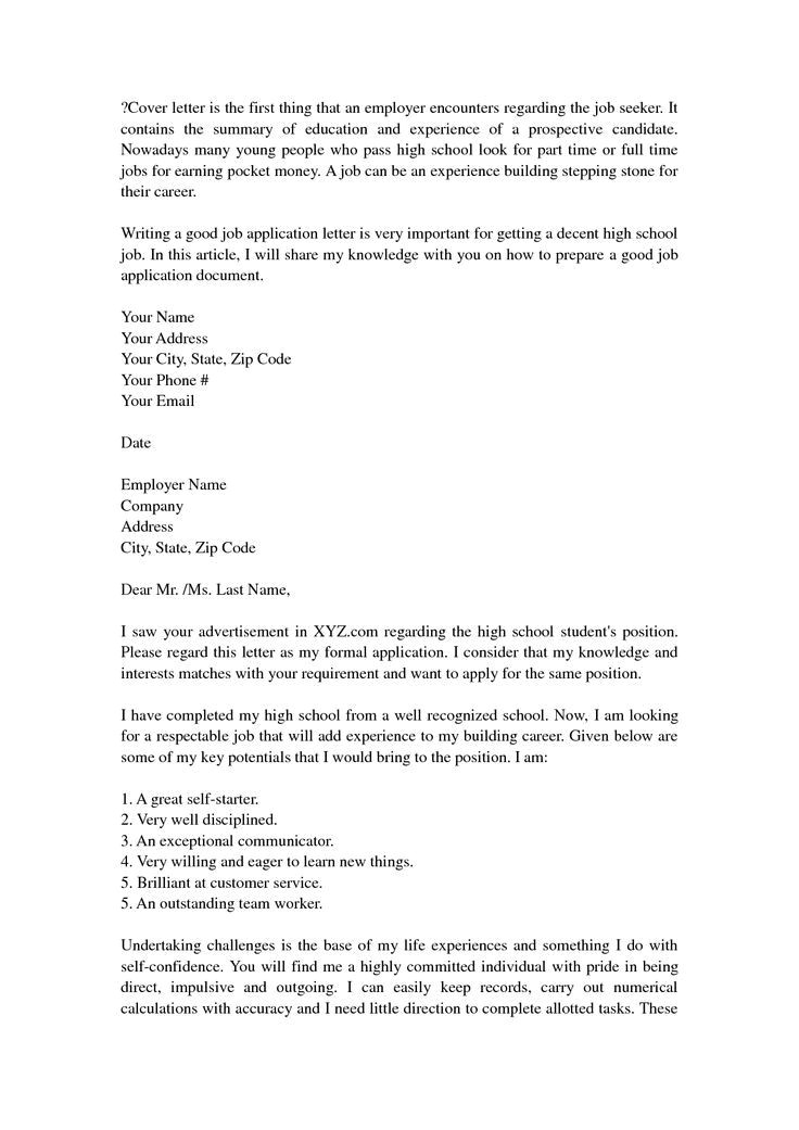 resume cover letter examples for high school students