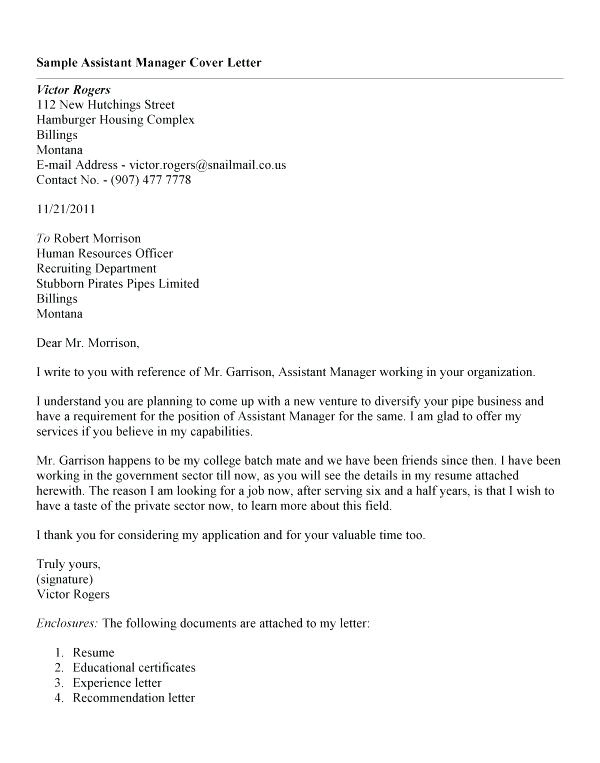 cover letter examples housing officer