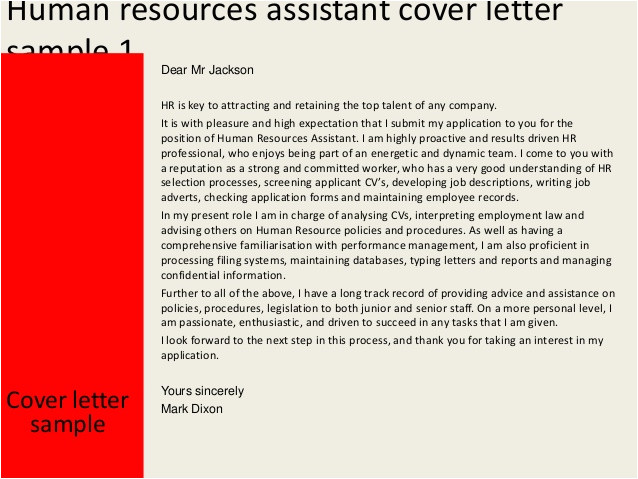 human resources assistant cover letter