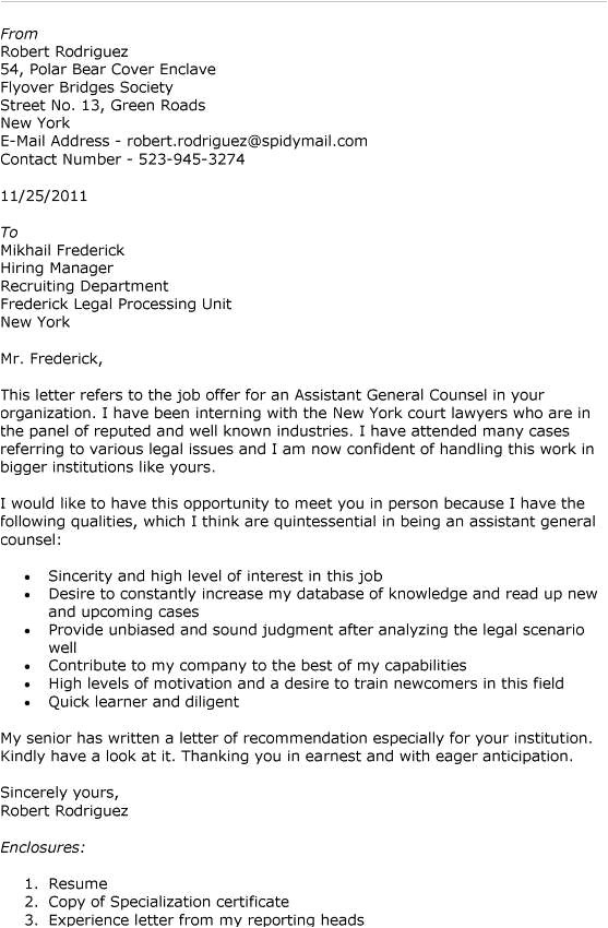 associate vs assistant general counsel