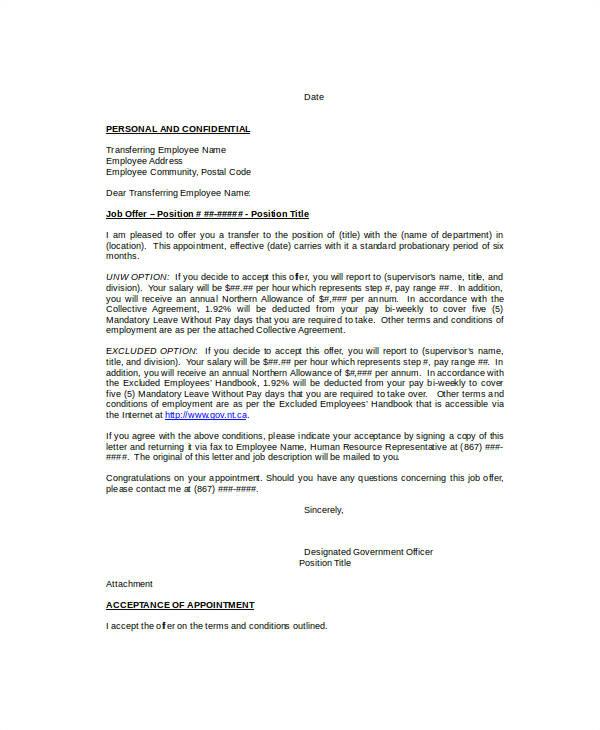 internal transfer letter