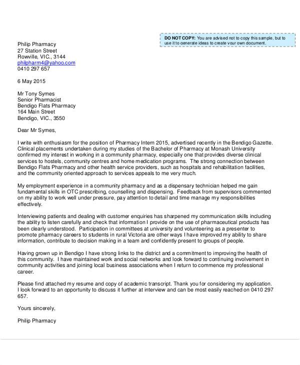 sample job application letter for internship