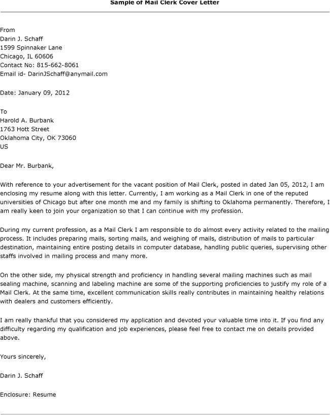 cover letter for mail clerk