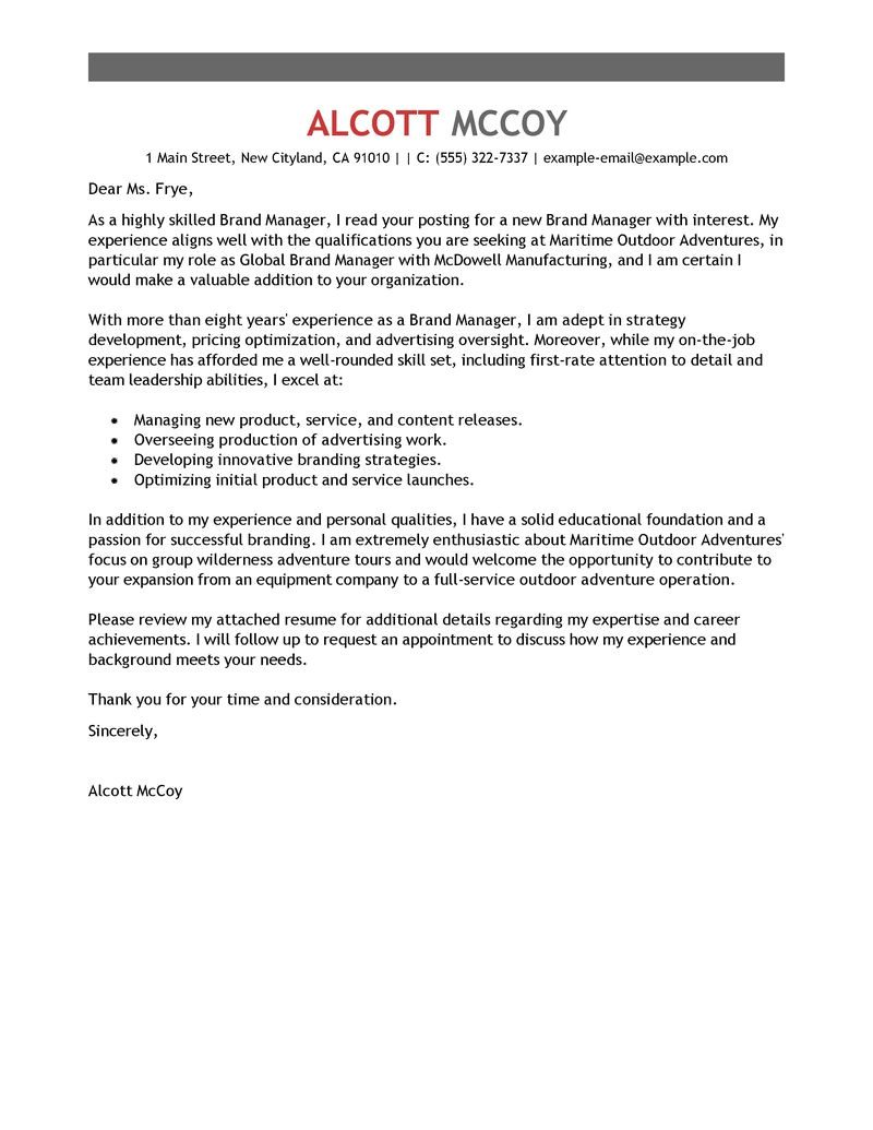 nike cover letter sample