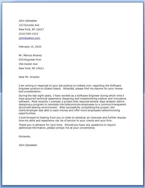 cover letter software engineer