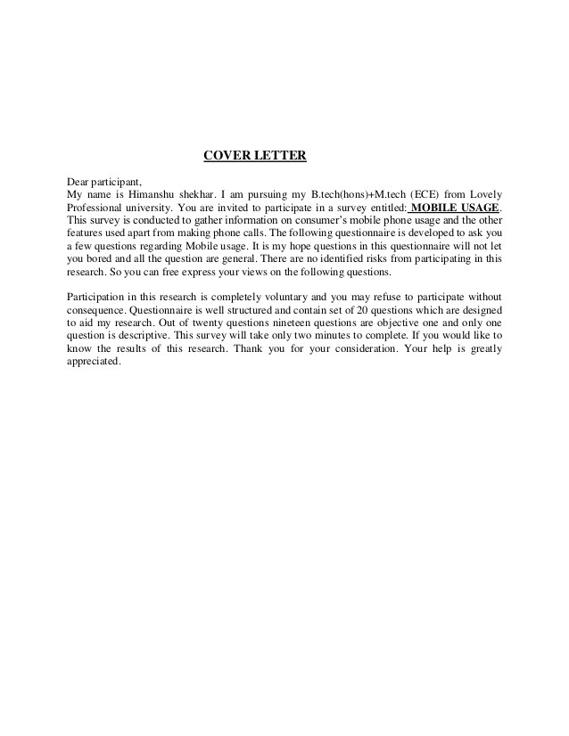 cover letter for survey questions
