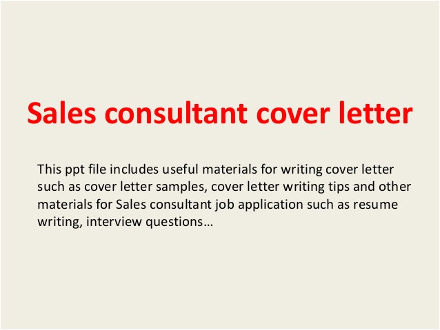 sales consultant cover letter 31594394