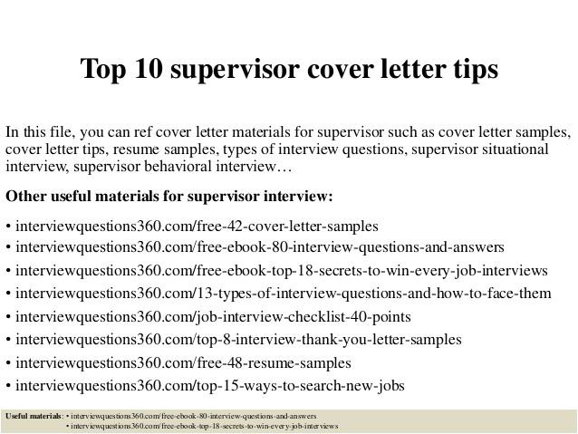 top 10 supervisor cover letter tips