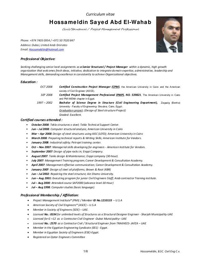civil design engineer cover letter