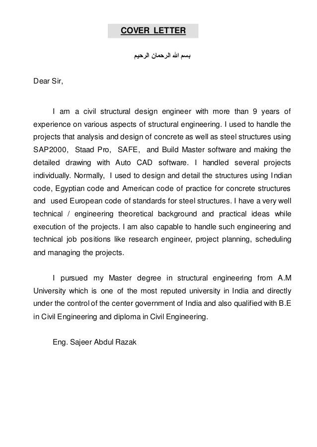 cover letter for cad designer