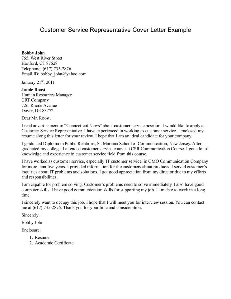 service letter format