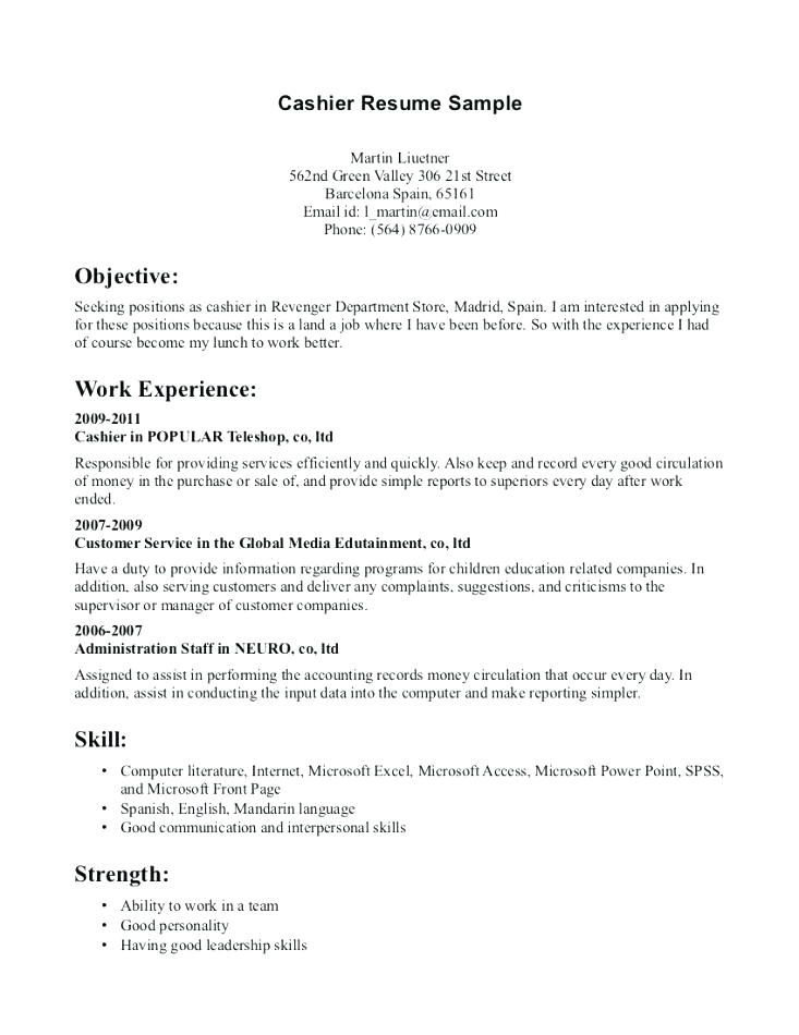 resume for tim hortons