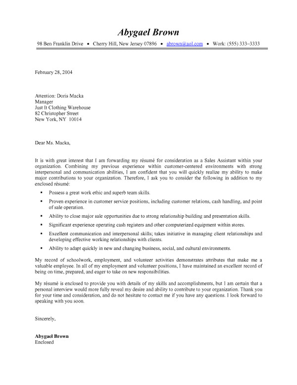 Cover Letter Interest In Company Cover Letter Interest In Company Granitestateartsmarket Com