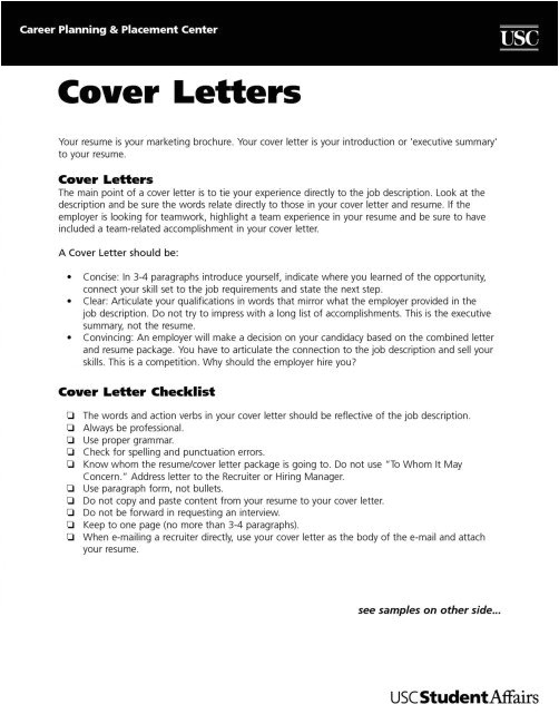 cover letter keywords and phrases