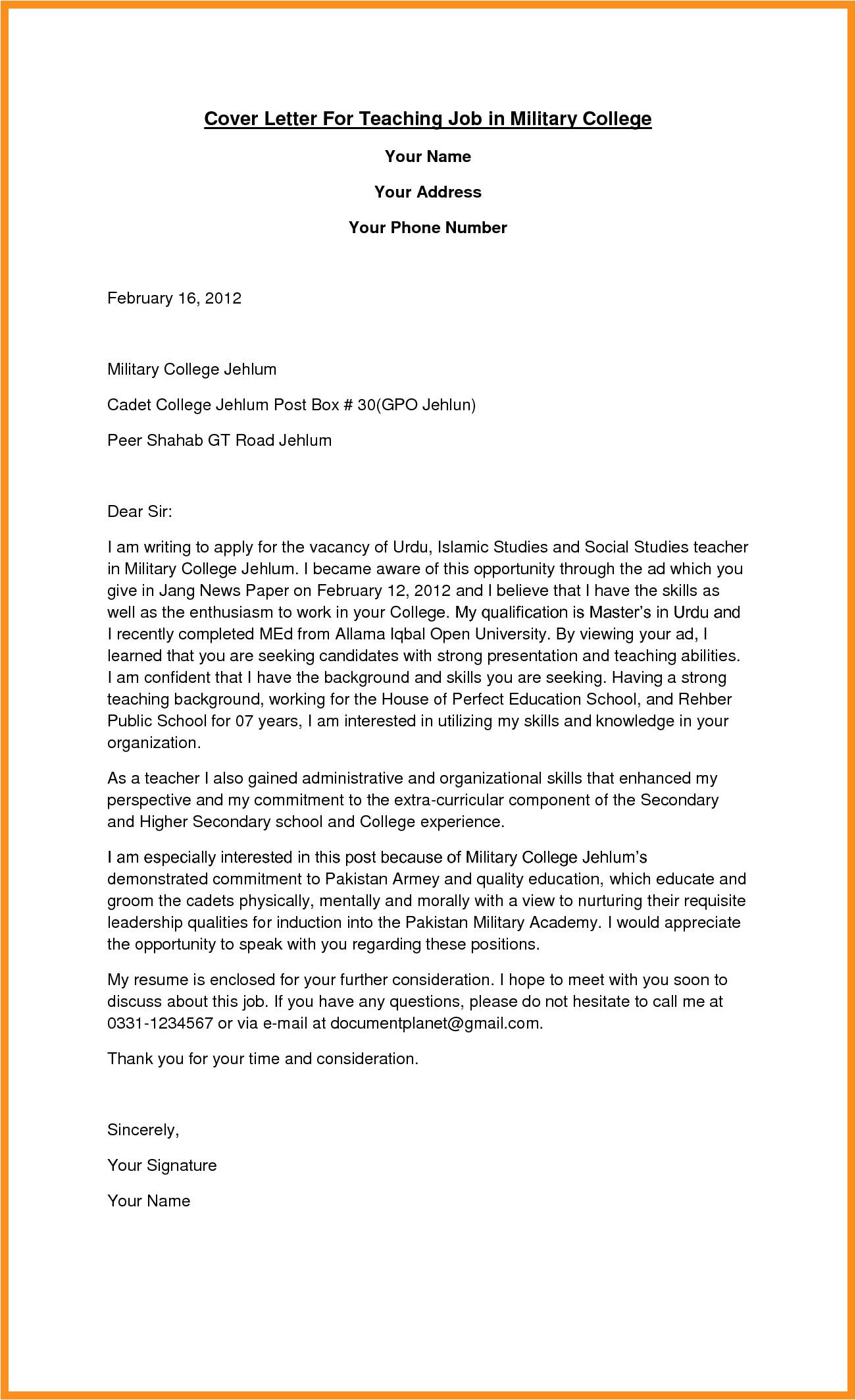 Cover Letter Samples for Teaching Positions Sample Of Job Application Letter Essays Bamboodownunder Com