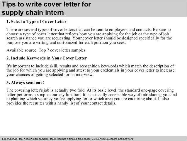 supply chain intern cover letter 39682136