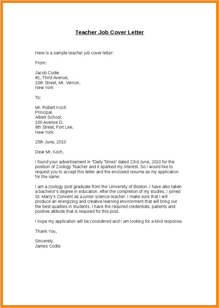 resume cover letter for teachers