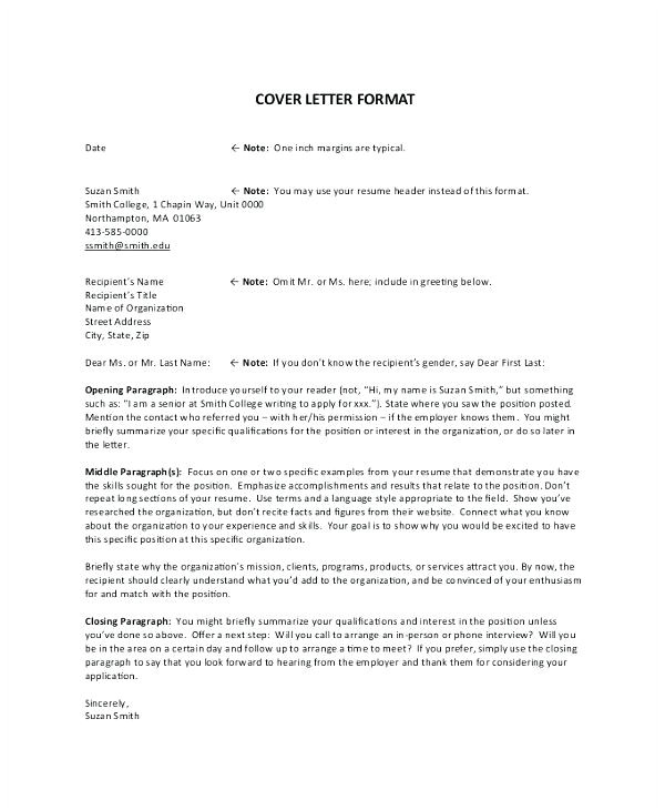 cover letter don t know hiring manager