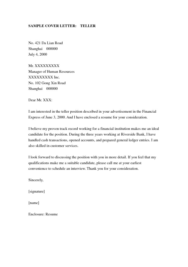 Cover Letters for Bank Tellers Bank Teller Cover Letter Sample Sample Cover Letters