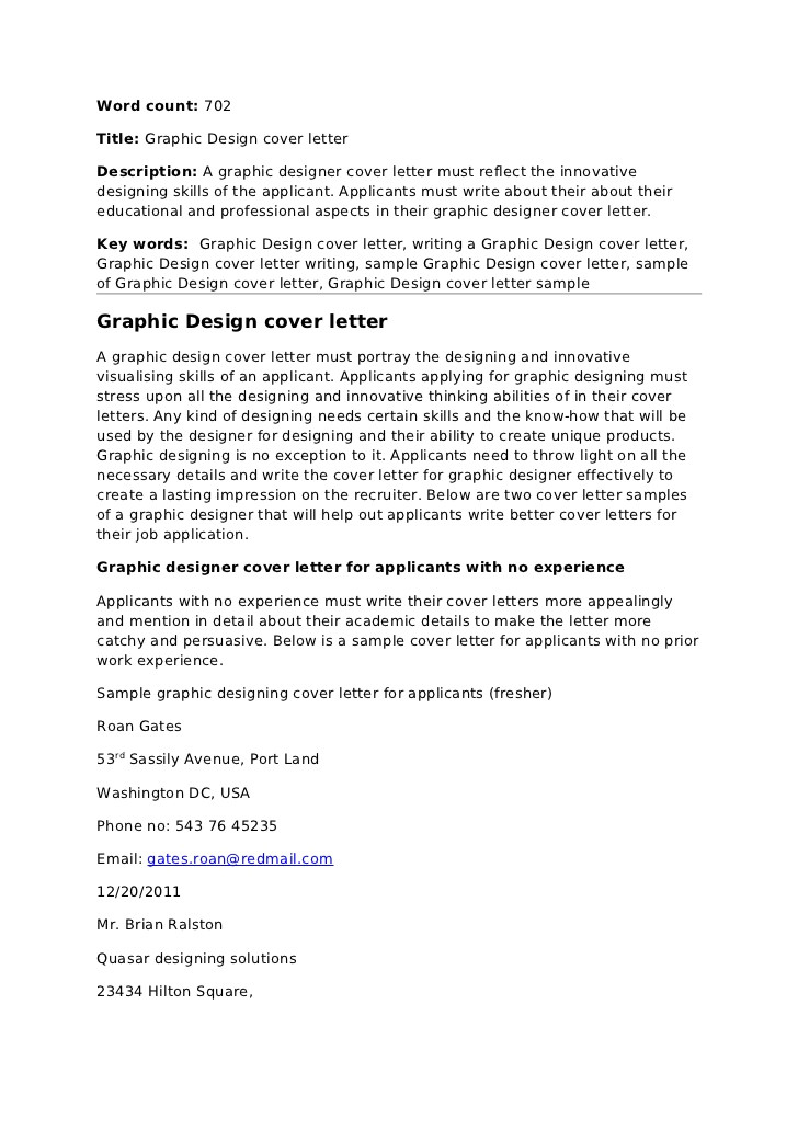 Cover Letters for Graphic Design Jobs Graphc Design Cover Letter
