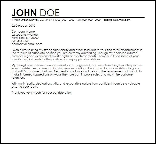 retail sales associate letter template