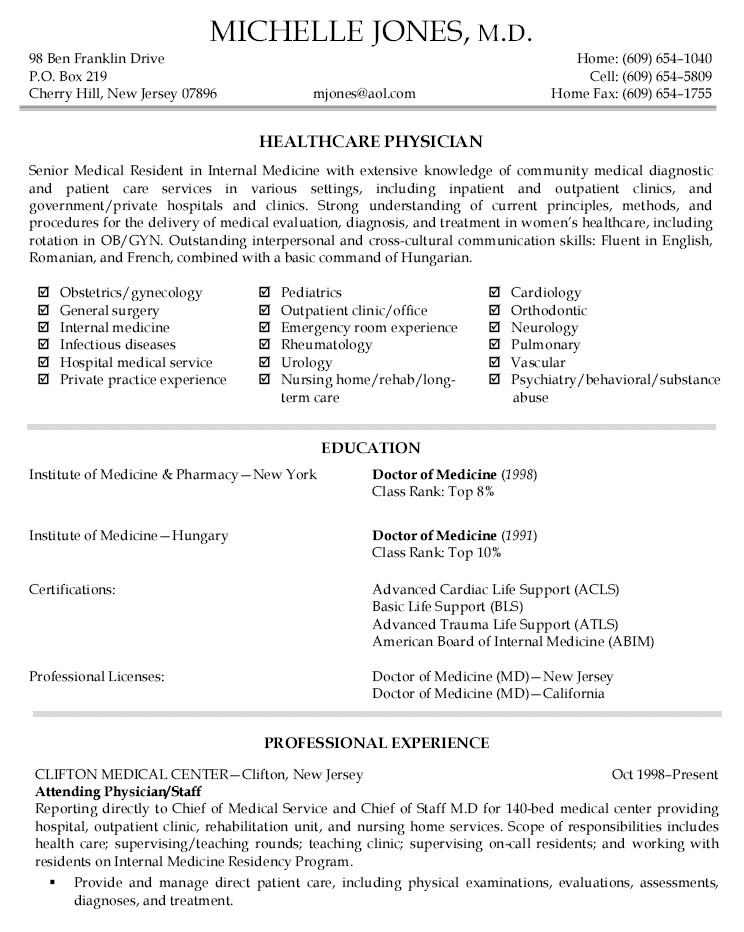 medical professional cv samples