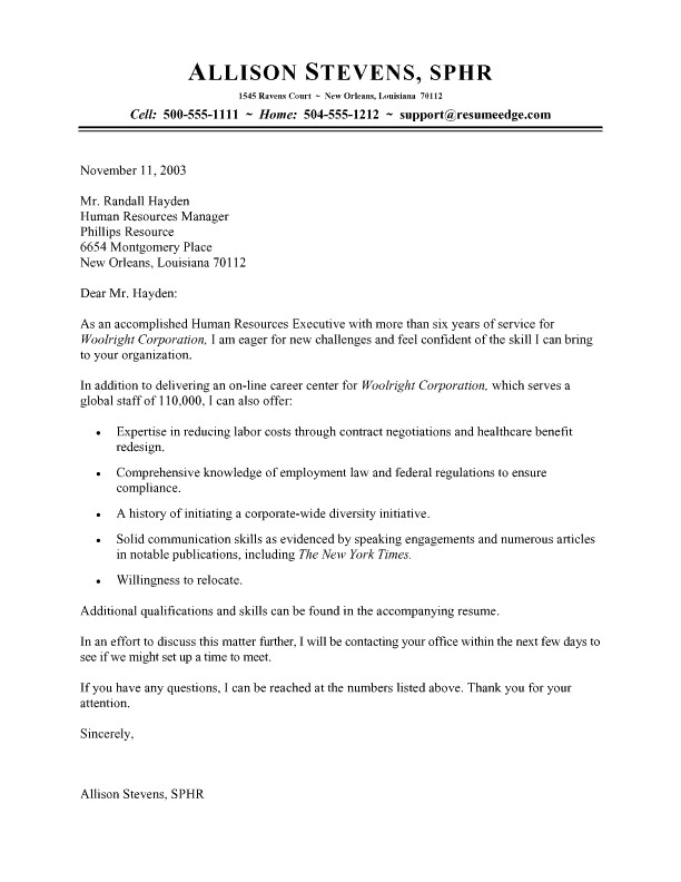 dear human resources department cover letter