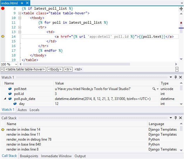 python django web application project template