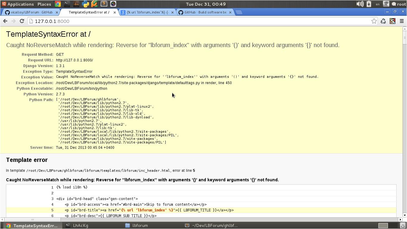 Django Template Include Templates Django Registrationdownload Free software