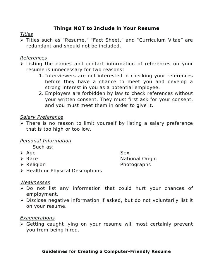 do you need a cover letter for your resume