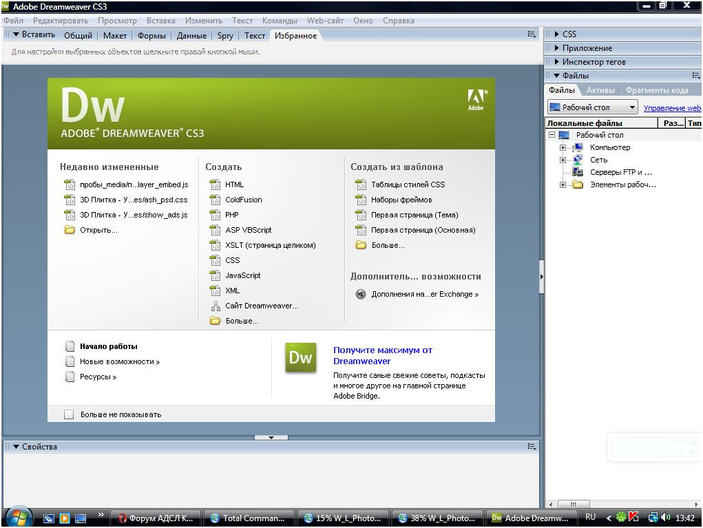 dreamweaver create template cs3 free programs utilities and apps