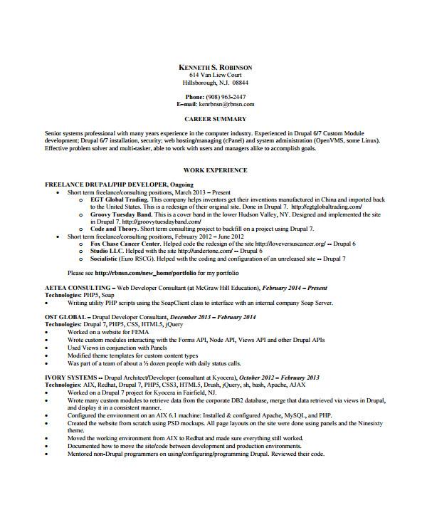 sample php developer resume