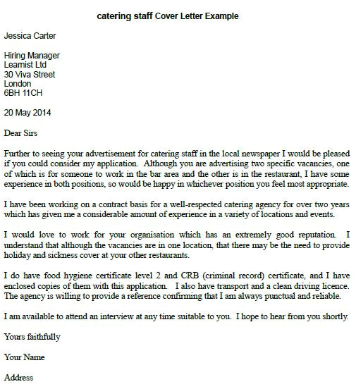 catering staff cover letter example